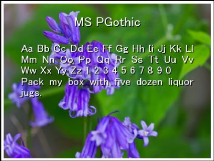 MS PGothic Font Preview